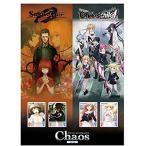 Chaos カオス TCG ブースターパック STEINS;GATE 0&CHAOS;CHILD BOX