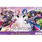 ブシロード カードファイト ヴァンガードG キャラクターブースター第3弾  月夜のラミーラビリンス BOX / VG-G-CHB03