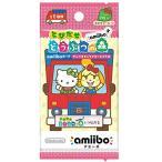 セブンイレブン とびだせ どうぶつの森 amiibo+ amiiboカード (サンリオキャラクターズコラボ) 1パック [Nintendo 3DS]