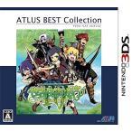 アトラス 世界樹の迷宮IV 伝承の巨神  ベスト コレクション - 3DS [Nintendo 3DS] / CTR-2-ASJJ