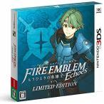 ファイアーエムブレム Echoes もうひとりの英雄王LIMITED EDITION -[CTR-R-AJJJ](Nintendo 3DS)
