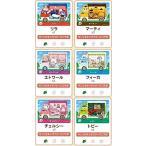 amiibo 『とびだせ どうぶつの森 +』カード (サンリオキャラクターズコラボ)全6種 / sanrioamiibo6