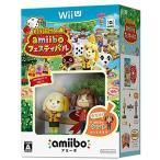 ショッピングどうぶつの森 任天堂 Wii U どうぶつの森 amiiboフェスティバル(amiibo しずえ(冬服)& amiiboカード 3枚)同梱 (早期特典)amiib