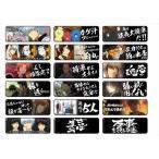 エンスカイ 銀魂 ロングカンバッジコレクション 第二段 BOX商品 1BOX = 18個入り、全18種類 / -