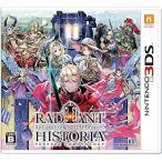 アトラス ラジアントヒストリア パーフェクトクロノロジー - 3DS [Nintendo 3DS] / CTR-P-BRBJ