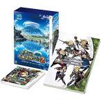 アトラス 『世界樹と不思議のダンジョン2』世界樹の迷宮 10th Anniversary BOX (限定版同梱物)特製BOX・世界樹の迷宮 10th
