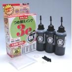 (ZCC03BH)キヤノン用(BCI-3eBK対応)詰め替えインク (大容量)150ml顔料黒(器具付)