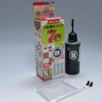 (ZCC7000BK)キヤノン用(BCI-7eBK)(BCI-6BK)対応 詰め替えインク 染料黒(DYE BLACK) 60ml(器具付)