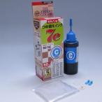 (ZCC7000C)キヤノン用(BCI-7eC)(BCI-6C)(BCI-3C)対応 詰め替えインク 染料黒(DYE CYAN) 60ml(器具付)