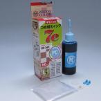 (ZCC7000PC)キヤノン用(BCI-7ePC)(BCI-6PC)対応 詰め替えインク フォトシアン(PHOTO CYAN)  60ml (器具付)