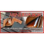 ミネルバボックス L型ウォレット