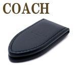 コーチ 財布 メンズ COACH マネークリップ レザー ブラック 11456BLK
