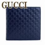 グッチ GUCCI 財布 メンズ 二つ折り財布 小銭入れ付 グッチシマ レザー 150413-BMJ1N-4009