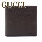グッチ 財布 メンズ GUCCI 二つ折り財布  小銭入れ付 レザー 150413-CAO0N-2044