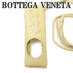 BOTTEGA VENETA ボッテガヴェネタ ボッテガ ライターケース ipodシャッフルケース 163193