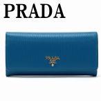 プラダ PRADA 財布 長財布 レディース VITELLO MOVE COBALT パスケース付 1MH132-2EZZ-F0215