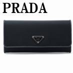 プラダ PRADA 財布 長財布 レディース ブラック NERO パスケース付 1MH132-UZ0-F0002