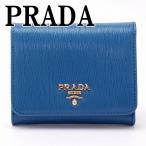 プラダ PRADA 財布 三つ折り財布 レディース VITELLO MOVE COBALT 1MH176-2EZZ-F0215