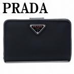 プラダ PRADA 財布 二つ折り財布 レディース TESSUTO NERO 黒 ブラック 1ML225-UZ0-F0002