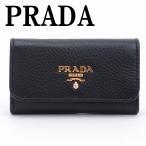 プラダ キーケース PRADA 6連 VITELLO GRAIN NERO 黒 レディース 1PG222-2E3A-F0002