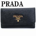 プラダ キーケース PRADA 6連 VITELLO MOVE NERO 黒 レディース 1PG222-2EZZ-F0002