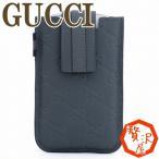 グッチ GUCCI iPhone 4sケース iPod touchケース グッチシマ 240188-AF66N-1370