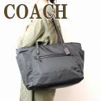 コーチ COACH バッグ トートバッグ マザーズバッグ ベビーバッグ ブラック 斜めがけ 24307QBBK
