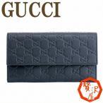 グッチ 長財布 メンズ GUCCI 財布 レディース グッチシマ 257303-BNJ6G-1001