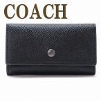 ショッピングコーチ コーチ COACH メンズ キーケース キーリング 5連 シグネチャー 26100BLK