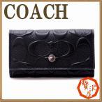 コーチ COACH メンズ キーケース キーリング 5連 シグネチャー 26105BLK