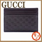 グッチ GUCCI カードケース パスケース マイクロ グッチシマ GG レザー 262837-BMJ0N-2044