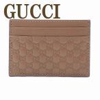グッチ GUCCI カードケース パスケース マイクロ グッチシマ GG レザー 262837-BMJ0N-2527