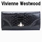 ショッピングウエストウッド ヴィヴィアンウエストウッド Vivienne Westwood 財布 長財布 レディース パイソン スネイク 2800VV67-212