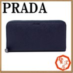 プラダ 財布 PRADA プラダ 長財布 メンズ ラウンドファスナー NERO 黒 サフィアーノレザー 2ML317-PN9-F0216
