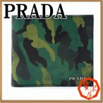 プラダ PRADA 財布 メンズ 二つ折り財布 サフィアーノ レザー 2MO738-2BXY-F0394
