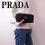 プラダ PRADA メンズ セカンドバッグ クラッチバッグ ポーチ 2NA030-ZMY-F0002