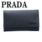 プラダ キーケース PRADA キーリング 6連 NERO 黒 サフィアーノレザー 2PG222-PN9-F0002
