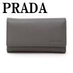 プラダ キーケース PRADA プラダ キーリング 6連 サフィアーノレザー 2PG222-PN9-F0048
