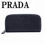 プラダ キーケース PRADA メンズ ラウンドファスナー NERO 黒 サフィアーノレザー 2PG604-PN9-F0002