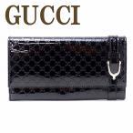 グッチ GUCCI 財布 長財布 メンズ レディース グッチシマ ニース 309760-AV13G-1000