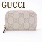 グッチ GUCCI 財布 コインケース 小銭入れ カードケース グッチシマ GG 324801-AA60G-9022