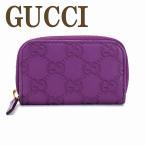グッチ GUCCI 財布 コインケース 小銭入れ カードケース グッチシマ GG 324801-BNJ1G-5526