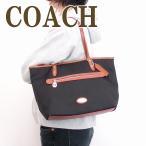 コーチ COACH バッグ アウトレット トートバッグ 正規品