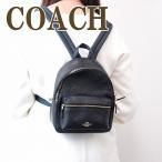 ショッピングコーチ コーチ COACH バッグ レディース リュックサック バックパック リュック 38263IMBLK