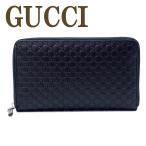 グッチ GUCCI 財布 長財布 メンズ パスポートケース グッチシマ GG 391465-BMJ1N-1000