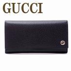 グッチ 財布 メンズ GUCCI 長財布 メンズ インターロッキング GG 449279-CAO0G-1000