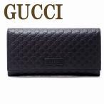 グッチ 財布 メンズ GUCCI 長財布 メンズ グッチシマ マイクロ GG 449396-BMJ1G-1000