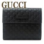 グッチ GUCCI 財布 レディース 二つ折り財布 小銭入れ付 レザー グッチシマ 464916-BMJ1G-1000