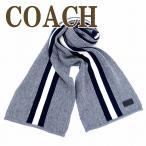 ショッピングコーチ コーチ COACH メンズ マフラー ストール ストライプ 54088