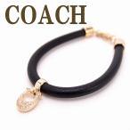 ショッピングコーチ コーチ COACH ブレスレット バングル レザー ラインストーン パヴェ 54496GDBK